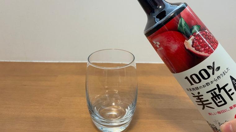 美酢をグラスに注ぐイメージ画像