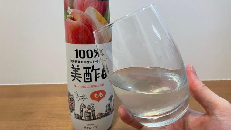 口コミランキング3位美酢ももをグラスに注いだイメージ画像