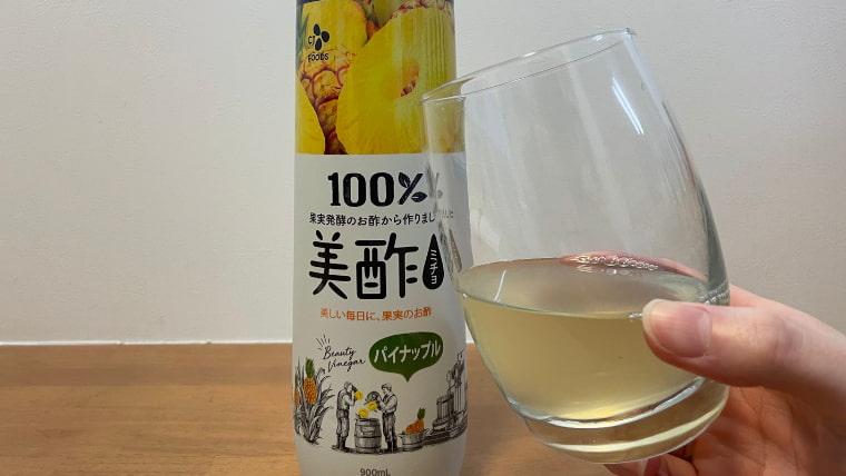 口コミランキング5位美酢パイナップルをグラスに注いだイメージ画像
