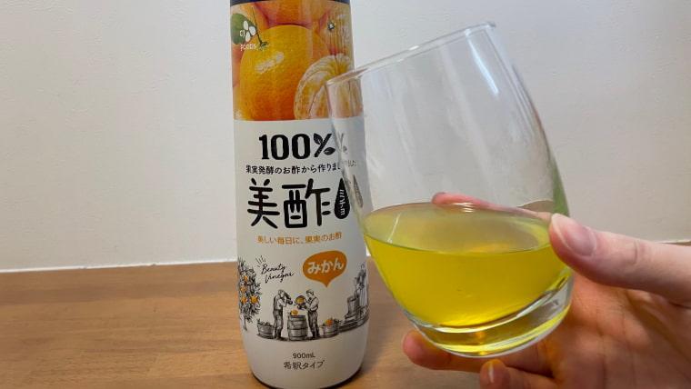 口コミランキング6位美酢みかんをグラスに注いだイメージ画像