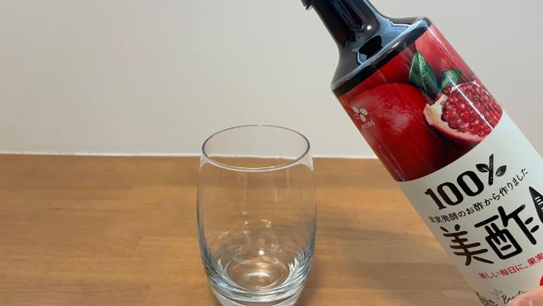 美酢の基本的な飲み方:美酢を注ぐ