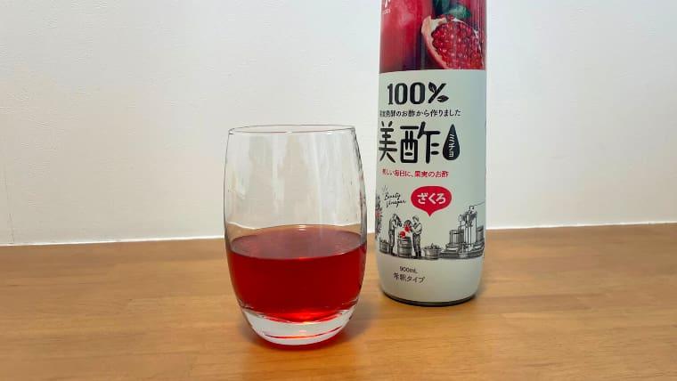 美酢の基本的な飲み方:美酢の出来上がり2