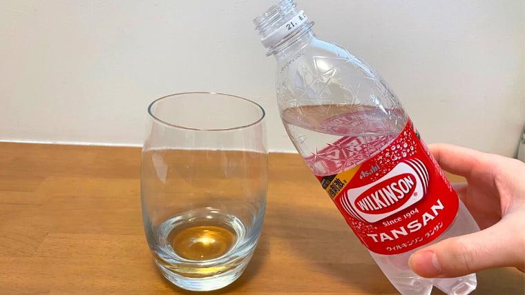 美酢エードの飲み方:美酢を炭酸水で割る