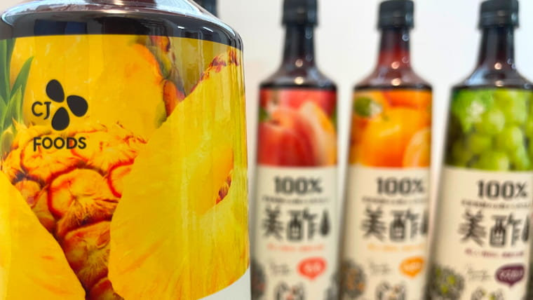 美酢パイナップルの最安値