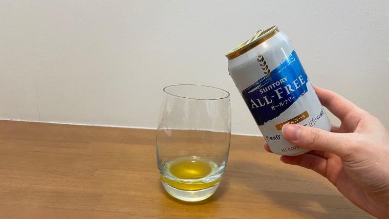 クラフト美酢ビールの飲み方:美酢をノンアルコールビールで割る