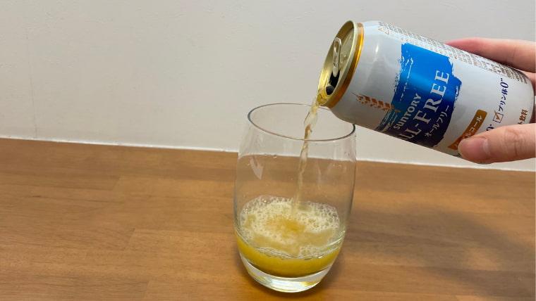 クラフト美酢ビールの飲み方:美酢をノンアルコールビールで割る2