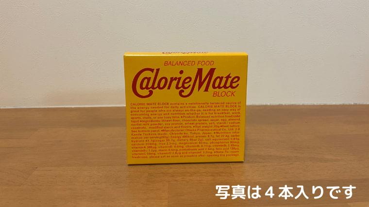 カロリーメイトチョコレート味(ブロックタイプ)のパッケージ画像オモテ