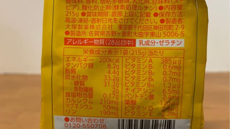 カロリーメイトフルーティミルク味(ゼリータイプ)の栄養成分表示