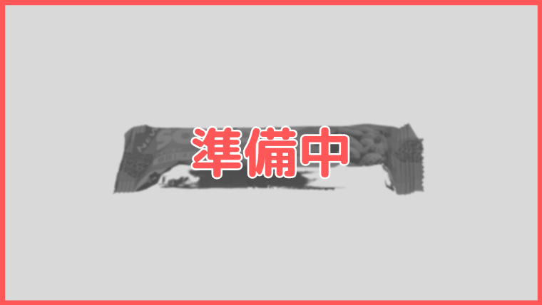 soyjoyミックスベリー味のパッケージ表