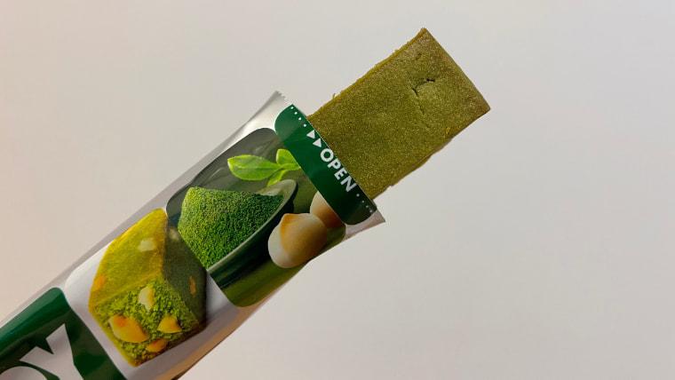 soyjoy抹茶&マカダミア味のイメージ表